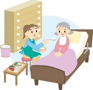 三田市の訪問介護センターひなたぼっこ